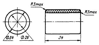 image275